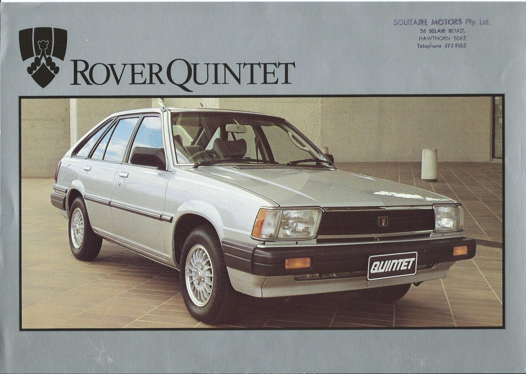 Rover Quintet 1984 год