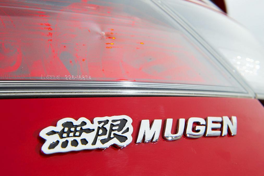 Honda civic typer mugen